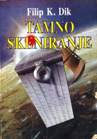 Philip K. Dick A Scanner Darkly cover Tamno Skeniranje